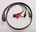 Philips 5 Lead DigiTrak XT Cable, 24 Inch - Item# 989803157481, Item# CA989803157481